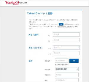 yahoo-auction10